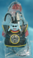 SuperSaiyanSenshiFighterMiniFigureStrap-KingKai-Bandai-B