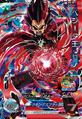 Super Dragon Ball Heroes World Mission - Card - SH8-SEC2