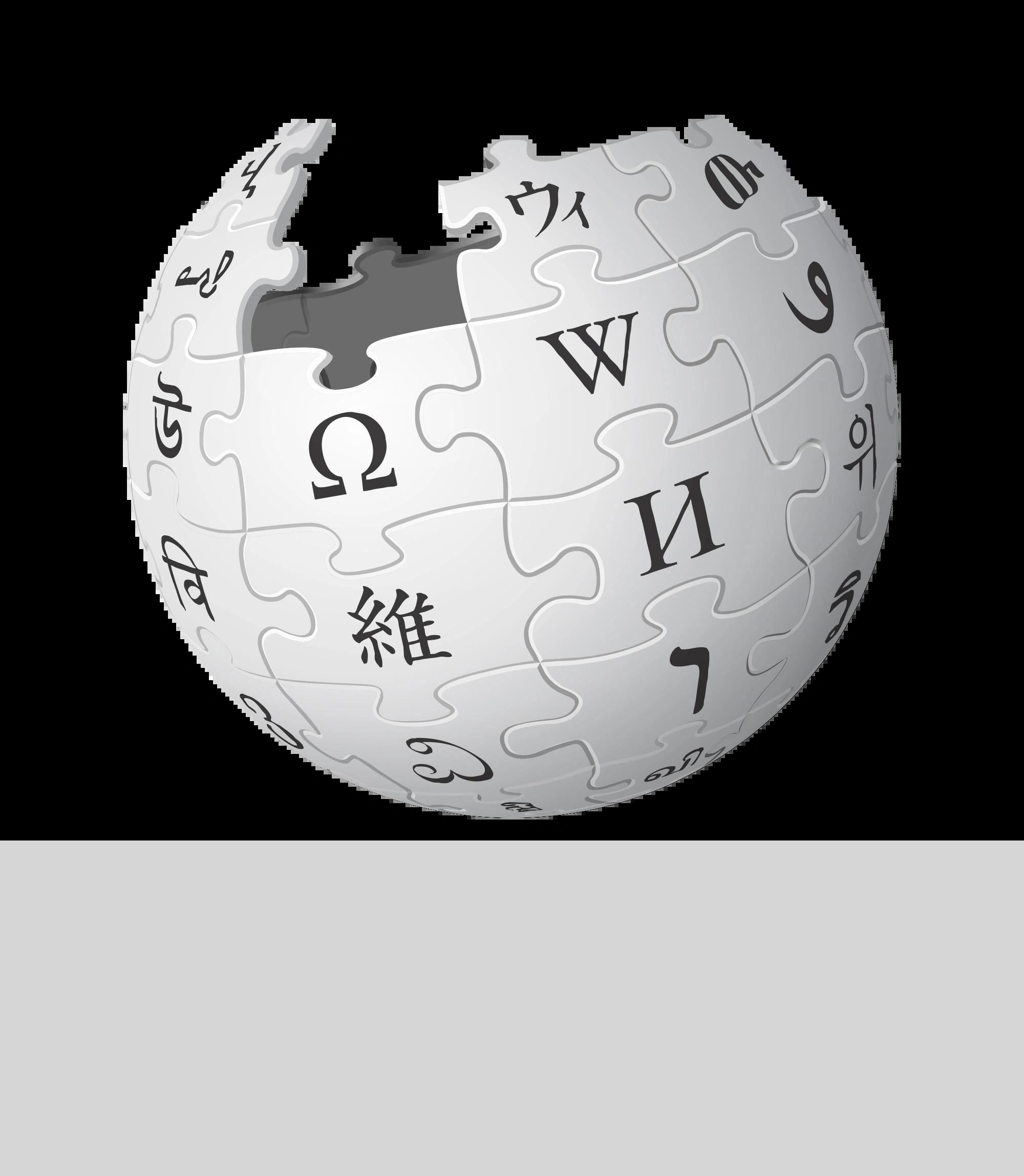 Resultado de imagen para logo wikipedia png