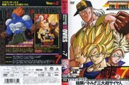 DragonBallThemovies single Volumen 07