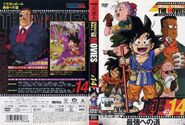 DragonBallThemovies single Volumen 14