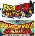 Dragonball Z Ultimate Tenkaichi Blast logo