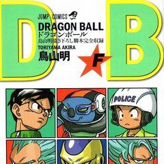 <i>Dragon Ball Volume F</i>: omaggio al primo 1,5 milione di spettatori al film