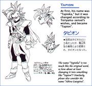 Tapion Daizenshu