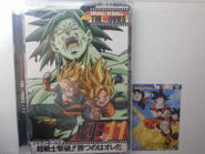 DragonBallThemovies single Volumen 11 (carta)