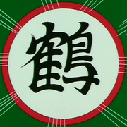 MasterShenSymbol