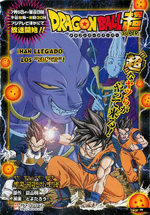 Portada Manga Super 1