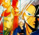 Dragon Ball Z: Gohan e Trunks - Guerreiros do Futuro