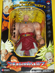 MovieCollection broly 2003 GiantApe