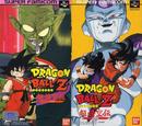 Dragon Ball Z: Super Gokuden (série)