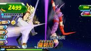 Ataque de la espada dimensional DBH (2)