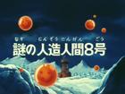 DB ep 39