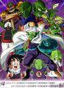Dragon Ball Calendar Page-3