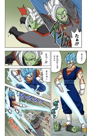 Vegito spirit sword manga