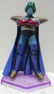 Banpresto 2010 FreezasForce Zarbon