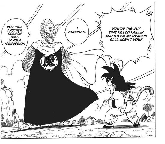 File:Demon King Piccolo and Goku face off.jpg