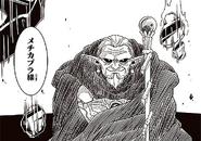 Mechikabura (Super Dragon Ball Heroes) (Manga)