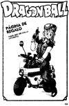 Página de regalo - Bulma en una motocicleta