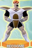 Bandai 2008 Mini Recoome