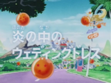 Episodio 149 (Dragon Ball)