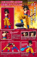 Goku SS4 Figure Rise Standard