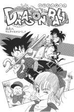 Manga Chapter 8