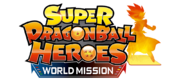 Super Dragon Ball Heroes World Mission - Logo
