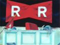 Db rr