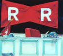 Saga de l'armée du Red Ribbon