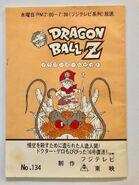 Portada Storyboard DBZ 134