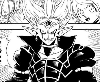 Demigra | Dragon Ball Wiki | FANDOM powered by Wikia