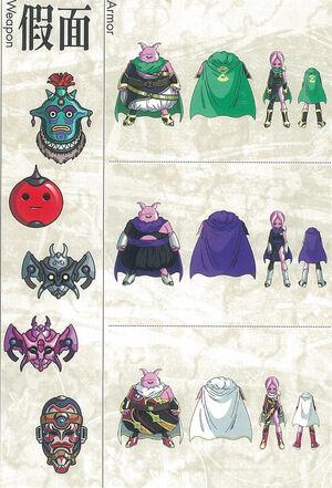 Dragon Ball Online - Classe de Karmajins