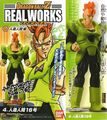 Android16-Realworks-2008