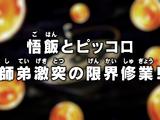 Episodio 88 (Dragon Ball Super)