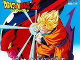 Dragon Ball Z Gaiden: Shin Saiya-jin Zetsumetsu Keikaku - Uchū-Hen