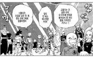 DBS Manga en el cubo