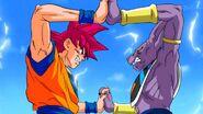 Goku vs bills