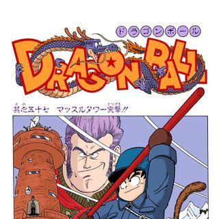 La Muscle Tower nella copertina del manga.