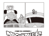 Capítulo 57 (Dragon Ball Super)