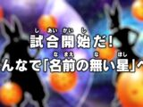 Episodio 32 (Dragon Ball Super)