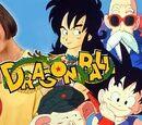 Dragon Ball (générique VF)