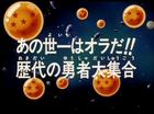 Il torneo fra le quattro galassie Title-Card JP