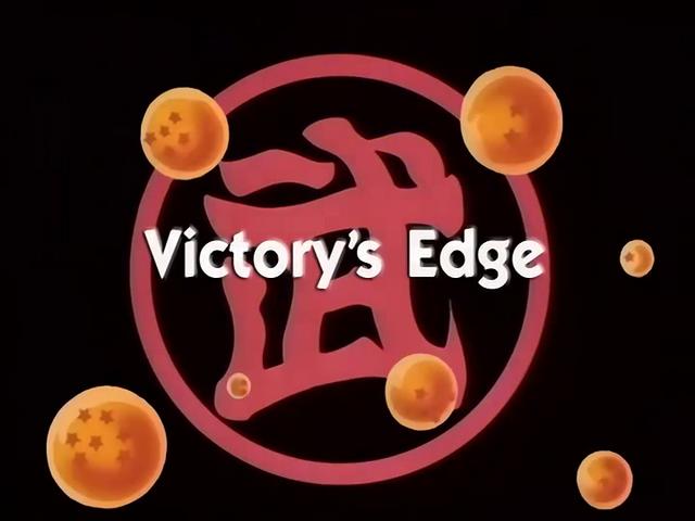 File:VictorysEdge.png