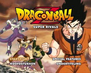 Dragon Ball Z - Movie 5 - Super Rivals