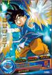 GT Goku Heroes 8