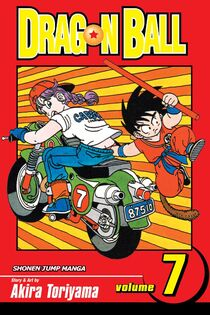 List of Dragon Ball manga chapters | Dragon Ball Wiki | FANDOM