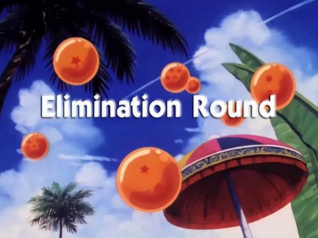File:EliminationRound.png