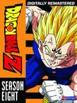 DBZ Season Eight Cover