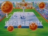 O sonho de Goku
