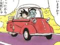 MesserschmittKROgre(manga)